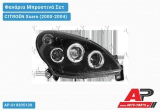 Ανταλλακτικά μπροστινά φανάρια / φώτα (set) - CITROËN Xsara (2000-2004)