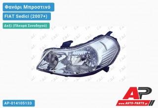 Ανταλλακτικό μπροστινό φανάρι (φως) - FIAT Sedici (2007+) - Δεξί (πλευρά συνοδηγού)