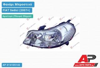Ανταλλακτικό μπροστινό φανάρι (φως) - FIAT Sedici (2007+) - Αριστερό (πλευρά οδηγού)
