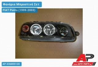 Ανταλλακτικά μπροστινά φανάρια / φώτα (set) - FIAT Punto (1999-2003)