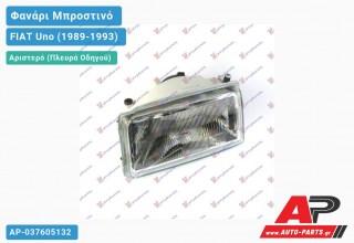 Ανταλλακτικό μπροστινό φανάρι (φως) - FIAT Uno (1989-1993) - Αριστερό (πλευρά οδηγού)