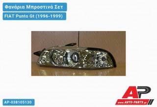Ανταλλακτικά μπροστινά φανάρια / φώτα (set) - FIAT Punto Gt (1996-1999)