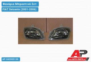 Ανταλλακτικά μπροστινά φανάρια / φώτα (set) - FIAT Seicento (2001-2006)