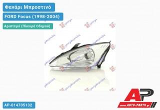 Ανταλλακτικό μπροστινό φανάρι (φως) - FORD Focus (1998-2004) - Αριστερό (πλευρά οδηγού)