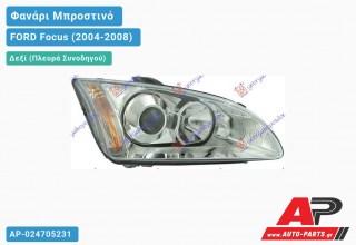 Ανταλλακτικό μπροστινό φανάρι (φως) - FORD Focus (2004-2008) - Δεξί (πλευρά συνοδηγού)