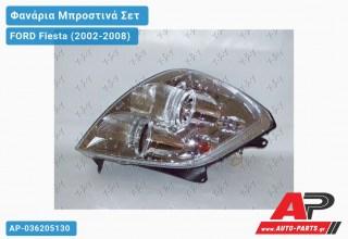 Ανταλλακτικά μπροστινά φανάρια / φώτα (set) - FORD Fiesta (2002-2008)