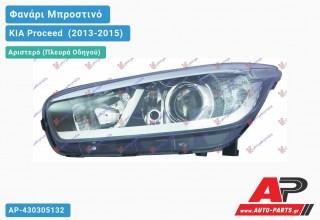Ανταλλακτικό μπροστινό φανάρι (φως) - KIA Proceed [3θυρο] (2013-2015) - Αριστερό (πλευρά οδηγού)