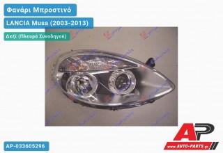 Ανταλλακτικό μπροστινό φανάρι (φως) - LANCIA Musa (2003-2013) - Δεξί (πλευρά συνοδηγού)