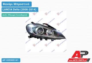 Ανταλλακτικό μπροστινό φανάρι (φως) - LANCIA Delta (2008-2014) - Δεξί (πλευρά συνοδηγού)