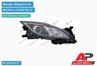Ανταλλακτικό μπροστινό φανάρι (φως) - MAZDA 6 (2008-2013) - Δεξί (πλευρά συνοδηγού)