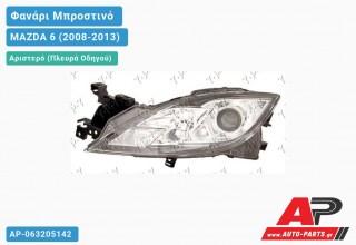 Ανταλλακτικό μπροστινό φανάρι (φως) - MAZDA 6 (2008-2013) - Αριστερό (πλευρά οδηγού)