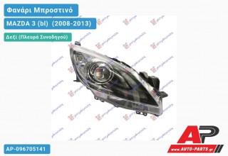 Ανταλλακτικό μπροστινό φανάρι (φως) - MAZDA 3 (bl) [Sedan,Hatchback] (2008-2013) - Δεξί (πλευρά συνοδηγού) - Xenon