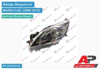 Ανταλλακτικό μπροστινό φανάρι (φως) - MAZDA 3 (bl) [Sedan,Hatchback] (2008-2013) - Αριστερό (πλευρά οδηγού) - Xenon
