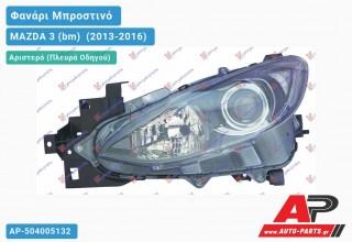 Ανταλλακτικό μπροστινό φανάρι (φως) - MAZDA 3 (bm) [Sedan,Hatchback] (2013-2016) - Αριστερό (πλευρά οδηγού)