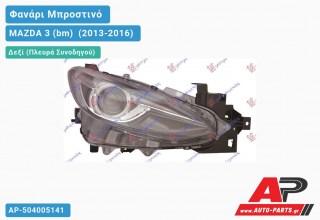 Ανταλλακτικό μπροστινό φανάρι (φως) - MAZDA 3 (bm) [Sedan,Hatchback] (2013-2016) - Δεξί (πλευρά συνοδηγού) - Xenon