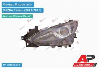 Ανταλλακτικό μπροστινό φανάρι (φως) - MAZDA 3 (bm) [Sedan,Hatchback] (2013-2016) - Αριστερό (πλευρά οδηγού) - Xenon