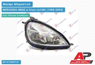 Ανταλλακτικό μπροστινό φανάρι (φως) - MERCEDES-BENZ A Class (w168) (1998-2004) - Δεξί (πλευρά συνοδηγού)