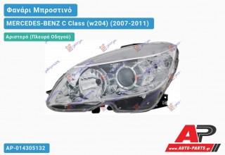 Ανταλλακτικό μπροστινό φανάρι (φως) - MERCEDES-BENZ C Class (w204) (2007-2011) - Αριστερό (πλευρά οδηγού)