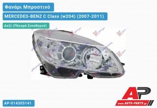 Ανταλλακτικό μπροστινό φανάρι (φως) - MERCEDES-BENZ C Class (w204) (2007-2011) - Δεξί (πλευρά συνοδηγού)