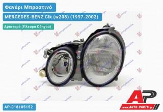 Ανταλλακτικό μπροστινό φανάρι (φως) - MERCEDES-BENZ Clk (w208) (1997-2002) - Αριστερό (πλευρά οδηγού) - Xenon