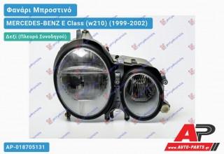 Ανταλλακτικό μπροστινό φανάρι (φως) - MERCEDES-BENZ E Class (w210) (1999-2002) - Δεξί (πλευρά συνοδηγού)