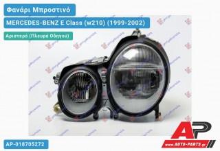 Ανταλλακτικό μπροστινό φανάρι (φως) - MERCEDES-BENZ E Class (w210) (1999-2002) - Αριστερό (πλευρά οδηγού)