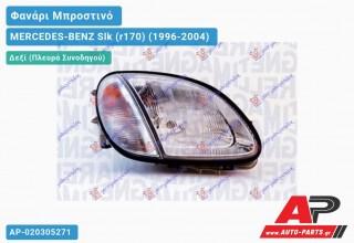 Ανταλλακτικό μπροστινό φανάρι (φως) - MERCEDES-BENZ Slk (r170) (1996-2004) - Δεξί (πλευρά συνοδηγού)