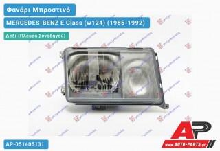Ανταλλακτικό μπροστινό φανάρι (φως) - MERCEDES-BENZ E Class (w124) (1985-1992) - Δεξί (πλευρά συνοδηγού)