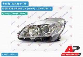 Ανταλλακτικό μπροστινό φανάρι (φως) - MERCEDES-BENZ Clc (w203) [Coupe] (2008-2011) - Αριστερό (πλευρά οδηγού)
