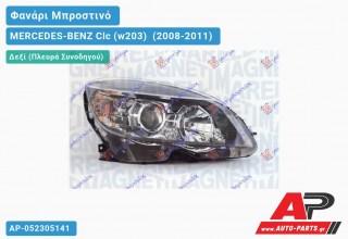 Ανταλλακτικό μπροστινό φανάρι (φως) - MERCEDES-BENZ Clc (w203) [Coupe] (2008-2011) - Δεξί (πλευρά συνοδηγού)