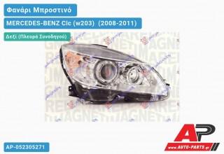 Ανταλλακτικό μπροστινό φανάρι (φως) - MERCEDES-BENZ Clc (w203) [Coupe] (2008-2011) - Δεξί (πλευρά συνοδηγού) - Xenon
