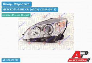 Ανταλλακτικό μπροστινό φανάρι (φως) - MERCEDES-BENZ Clc (w203) [Coupe] (2008-2011) - Αριστερό (πλευρά οδηγού) - Xenon