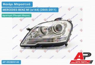 Ανταλλακτικό μπροστινό φανάρι (φως) - MERCEDES-BENZ Ml (w164) (2005-2011) - Αριστερό (πλευρά οδηγού)