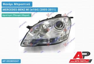 Ανταλλακτικό μπροστινό φανάρι (φως) - MERCEDES-BENZ Ml (w164) (2005-2011) - Αριστερό (πλευρά οδηγού) - Xenon