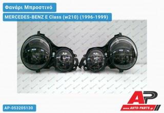 Ανταλλακτικό μπροστινό φανάρι (φως) - MERCEDES-BENZ E Class (w210) (1996-1999)