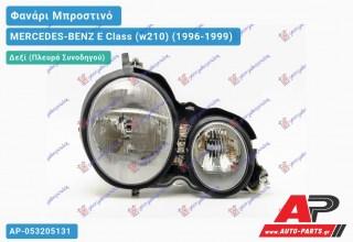 Ανταλλακτικό μπροστινό φανάρι (φως) - MERCEDES-BENZ E Class (w210) (1996-1999) - Δεξί (πλευρά συνοδηγού)
