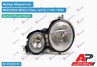 Ανταλλακτικό μπροστινό φανάρι (φως) - MERCEDES-BENZ E Class (w210) (1996-1999) - Αριστερό (πλευρά οδηγού)
