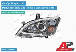 Ανταλλακτικό μπροστινό φανάρι (φως) - MERCEDES-BENZ Vito (w639) & Viano (2010-2015) - Αριστερό (πλευρά οδηγού) - Xenon