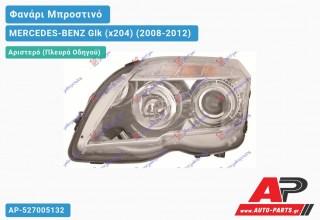 Ανταλλακτικό μπροστινό φανάρι (φως) - MERCEDES-BENZ Glk (x204) (2008-2012) - Αριστερό (πλευρά οδηγού)