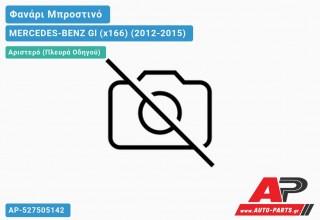 Ανταλλακτικό μπροστινό φανάρι (φως) - MERCEDES-BENZ Gl (x166) (2012-2015) - Αριστερό (πλευρά οδηγού)