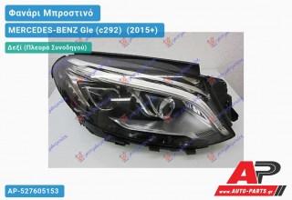 Ανταλλακτικό μπροστινό φανάρι (φως) - MERCEDES-BENZ Gle (c292) [Coupe] (2015+) - Δεξί (πλευρά συνοδηγού)