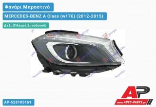 Ανταλλακτικό μπροστινό φανάρι (φως) - MERCEDES-BENZ A Class (w176) (2012-2015) - Δεξί (πλευρά συνοδηγού) - Xenon
