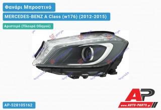 Ανταλλακτικό μπροστινό φανάρι (φως) - MERCEDES-BENZ A Class (w176) (2012-2015) - Αριστερό (πλευρά οδηγού) - Xenon