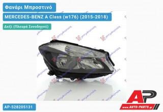 Ανταλλακτικό μπροστινό φανάρι (φως) - MERCEDES-BENZ A Class (w176) (2015-2018) - Δεξί (πλευρά συνοδηγού)