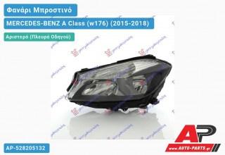 Ανταλλακτικό μπροστινό φανάρι (φως) - MERCEDES-BENZ A Class (w176) (2015-2018) - Αριστερό (πλευρά οδηγού)