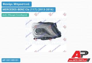 Ανταλλακτικό μπροστινό φανάρι (φως) - MERCEDES-BENZ Cla (117) (2013-2016) - Δεξί (πλευρά συνοδηγού) - Xenon