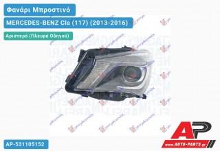 Ανταλλακτικό μπροστινό φανάρι (φως) - MERCEDES-BENZ Cla (117) (2013-2016) - Αριστερό (πλευρά οδηγού) - Xenon