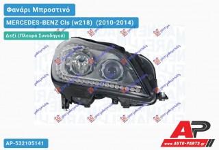 Ανταλλακτικό μπροστινό φανάρι (φως) - MERCEDES-BENZ Cls (w218) [Coupe] (2010-2014) - Δεξί (πλευρά συνοδηγού) - Xenon