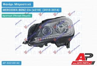 Ανταλλακτικό μπροστινό φανάρι (φως) - MERCEDES-BENZ Cls (w218) [Coupe] (2010-2014) - Αριστερό (πλευρά οδηγού) - Xenon