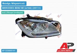 Ανταλλακτικό μπροστινό φανάρι (φως) - MERCEDES-BENZ Ml (w166) (2011+) - Δεξί (πλευρά συνοδηγού)